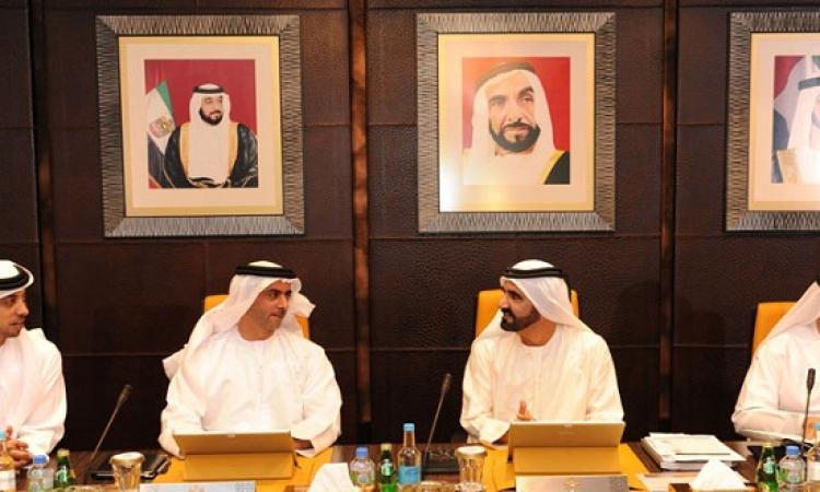 الإمارات تعلن الإخوان وبيت المقدس وأجناد مصر تنظيمات إرهابية