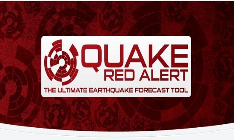 تطبيق للهواتف الذكية يحذر من الزلازل قبل وقوعها