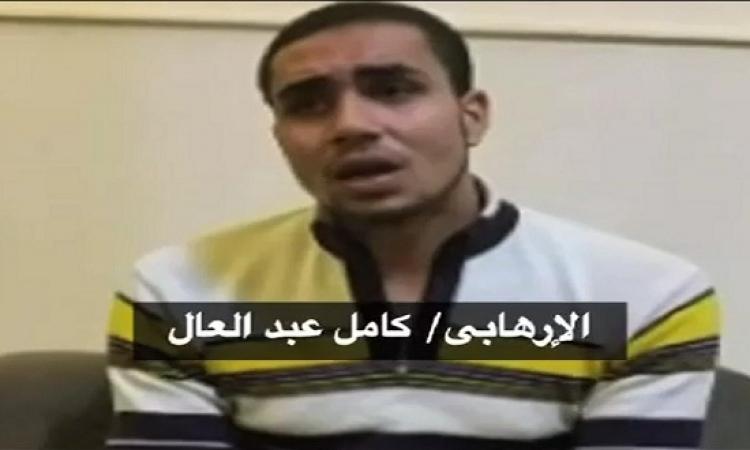 بالفيديو .. بيان وزارة الداخلية بضبط خلية ارهابية في السويس