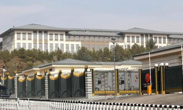 لماذا تكلف قصر أردوغان 600 مليون دولار؟