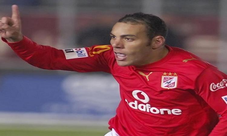 إخلاء سبيل أحمد بلال لاعب الأهلى السابق بضمان 50 ألف جنيه