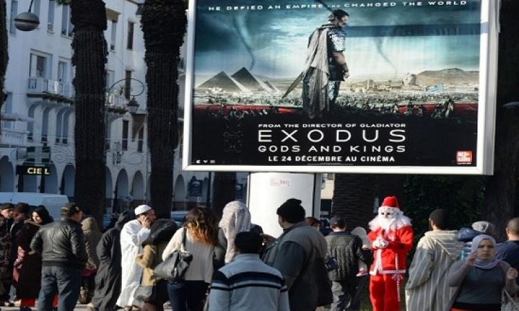 """بشكل مفاجىء .. المغرب يوقف عرض """" موسى """" بعد ساعات من طرحه فى السينمات"""