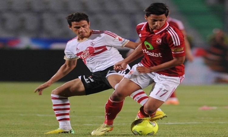 التليفزيون المصرى ينقل مباراة الزمالك والأهلى الخميس المقبل