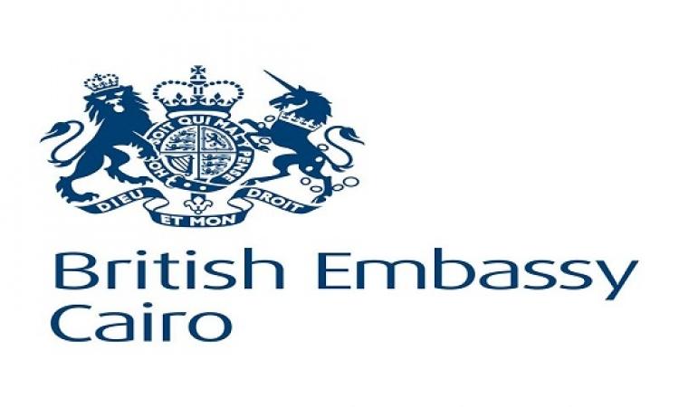 السفارة البريطانية في القاهرة تعلق خدماتها للجمهور لأسباب أمنية