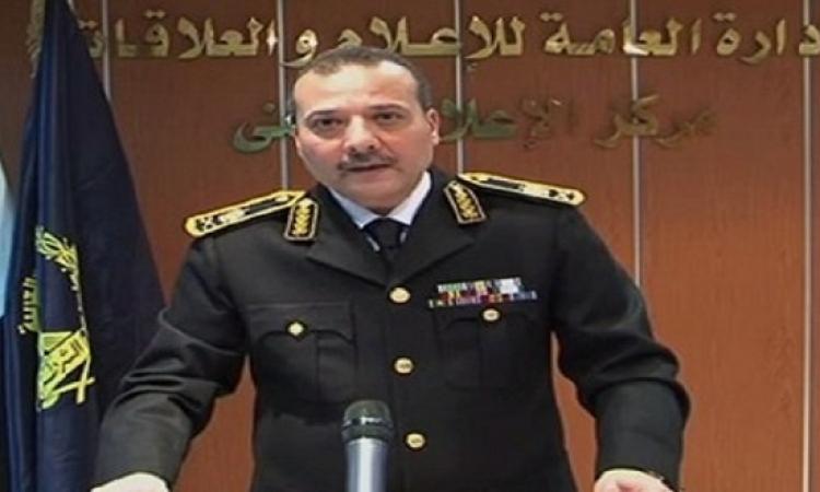 """بالفيديو .. بيان الداخلية بخصوص ضبط  خلية """"الموت"""" الارهابية بالاسكندرية"""