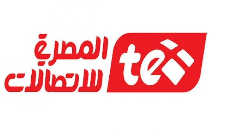 المصرية للاتصالات تقدم إنترنت فائق السرعة لـ11 جهة حكومية