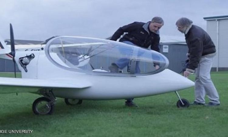 بالصور .. اختبار أول طائرة هجينة فى العالم فى سماء بريطانيا