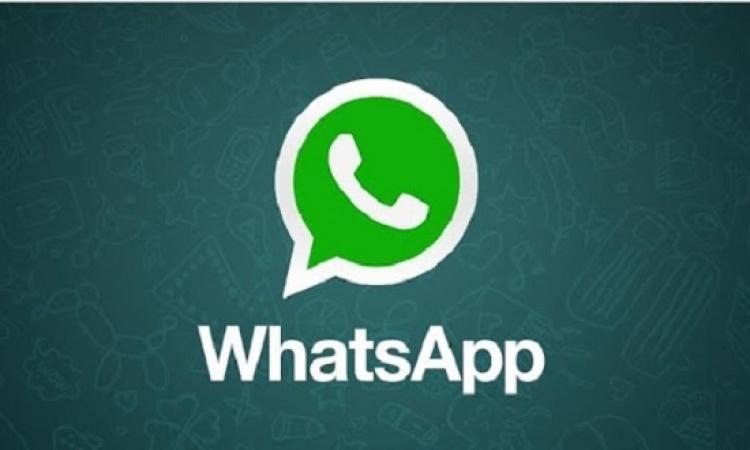 WhatsApp تؤكد رسميًا طرح خدمة المكالمات الصوتية