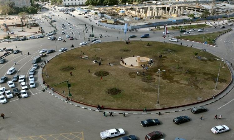 بعد إغلاق دام يومين .. إعادة فتح ميدان التحرير أمام حركة المرور