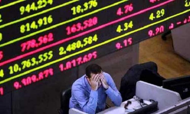 البورصة تخسر 9.5 مليار جنيه فى أسبوع ومؤشرها يهبط 2.1%