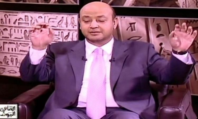 بالفيديو .. عمرو أديب يرقص على غناء آمال ماهر لبشرة خير