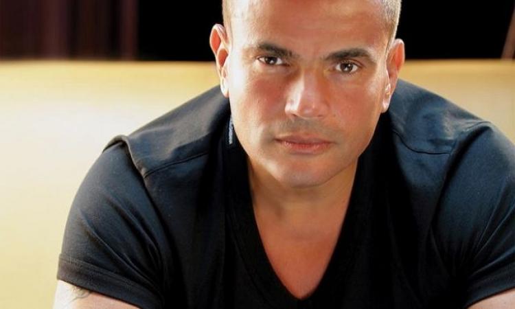 """عمرو دياب يطرح اغنيته """"بلاش تبعد"""" على قناته الخاصه باليوتيوب"""