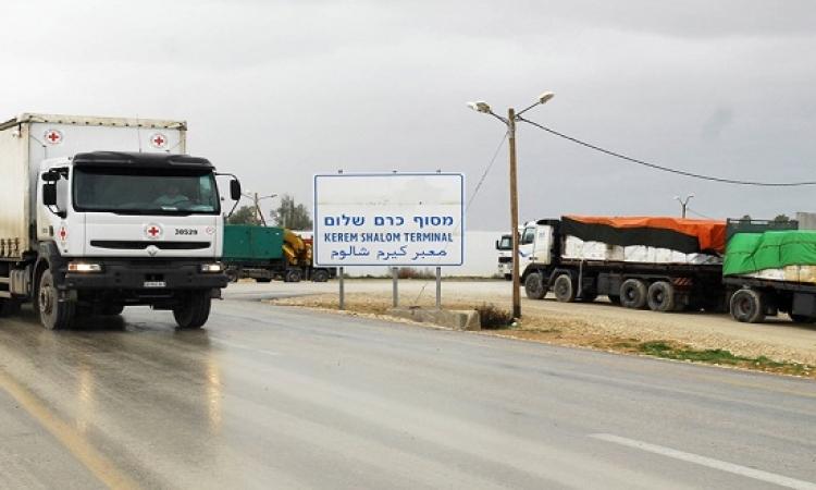 بعد توتر الأمن وإغلاقه.. إسرائيل تعيد فتح معبر كرم أبو سالم
