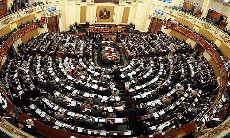 """البرلمان المصرى .. تاريخ من """"الحل"""" على مر الزمان"""