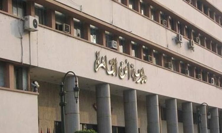 مديرية أمن القاهرة تستعد لمباراة الأهلى وسيوى سبورت فى نهائى الكونفيدرالية
