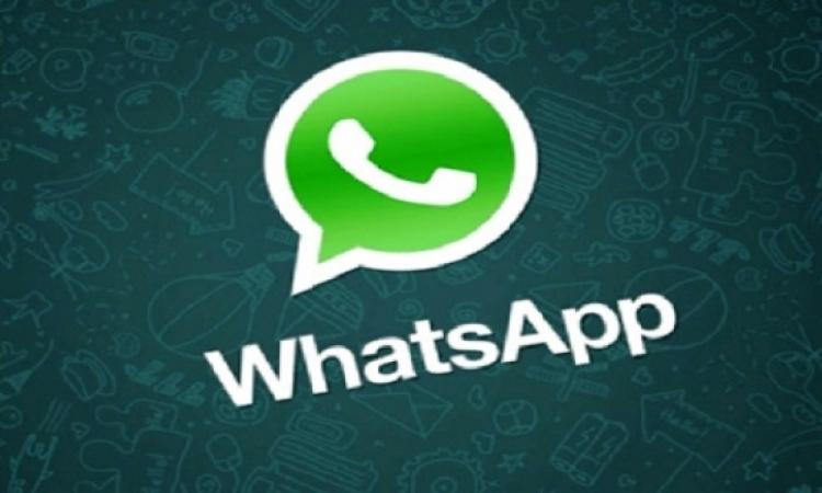 مزايا جديدة لمكالمات الفيديو لتطبيق الواتساب على آيفون