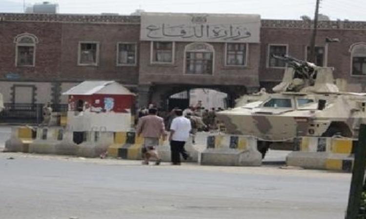 مسلحون حوثيون يحاصرون مبنى وزارة الدفاع اليمنية