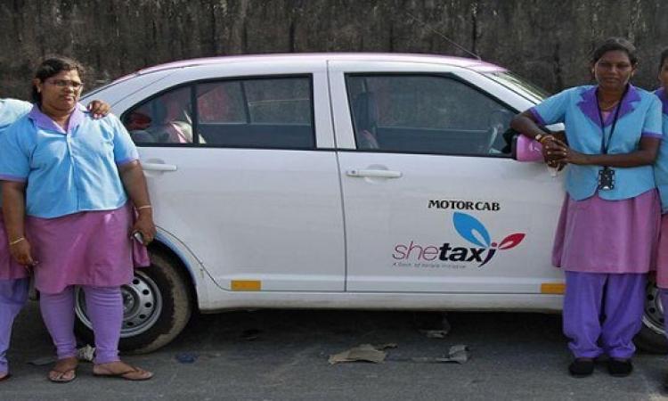 سيارات أجرة نسائية لمواجهة الاغتصاب بالهند