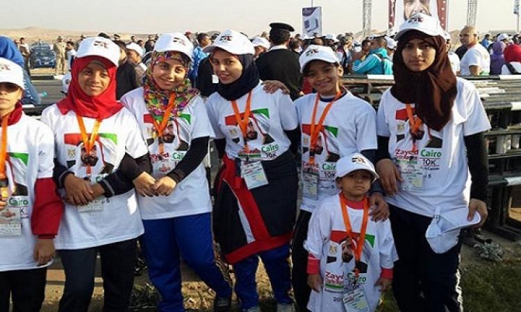 بدء تسليم جوائز ماراثون زايد الخيري بالتعاون مع دولة الإمارات لصالح مستشفي السرطان