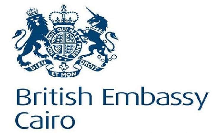 السفارة البريطانية فى القاهرة تستأنف خدماتها العامة بالكامل بدءا من اليوم