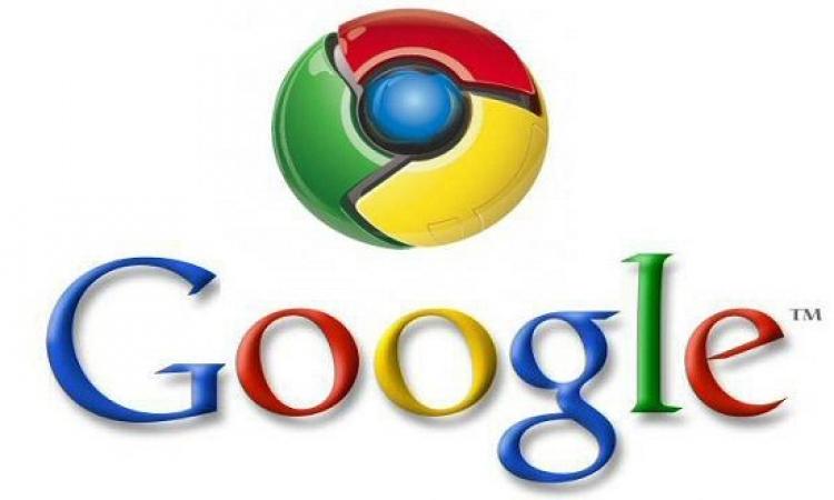 """جوجل يحتفل بـ""""رأس السنة"""" على طريقته"""
