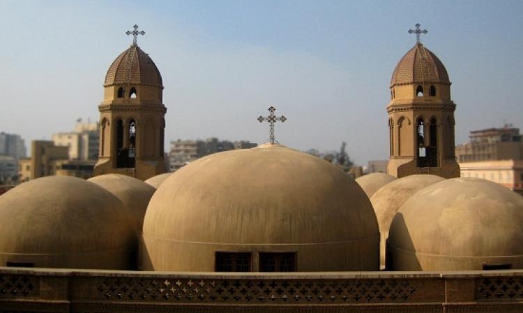 انقسام كنسى حول مواد الزواج المدنى والطلاق فى مشروع قانون الأحوال الشخصية لغير المسلمين