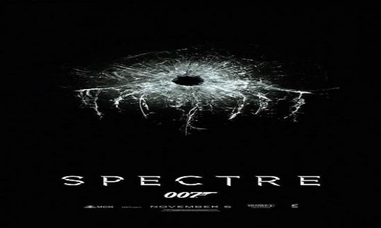 """تعرف على أبطال فيلم جيمس بوند الجديد """"Spectre"""""""