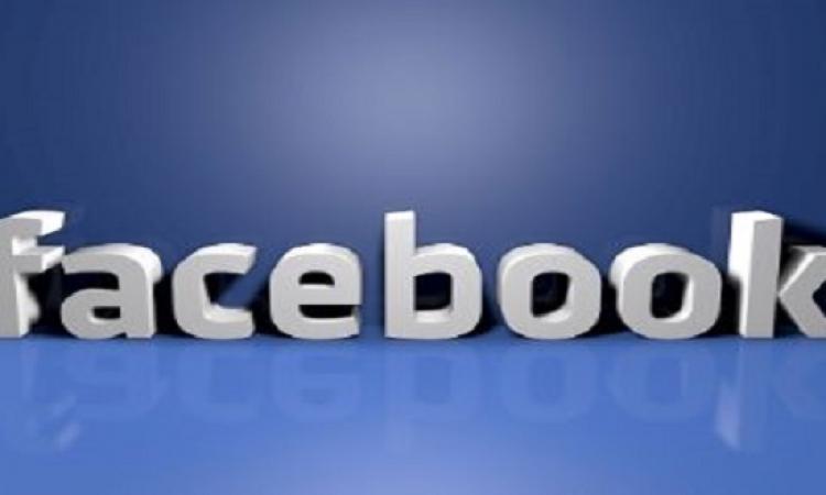 الفيس بوك يستبيح لنفسه خصوصيات مستخدميه