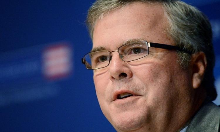 """""""بوش"""" يستقيل من مجلس إدارة شركة أمريكية لبحث خوض انتخابات الرئاسة"""