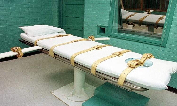 رغم الجدل .. أوكلاهوما تصر على الإعدام بالحقن