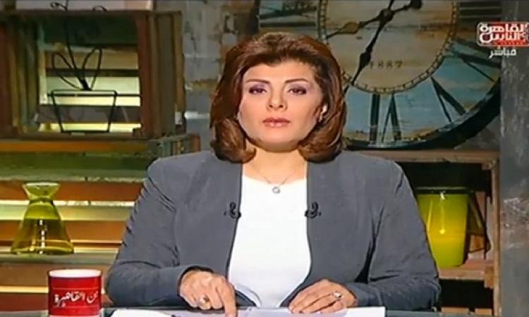 امانى الخياط بعد توقيفها بكمين : قولتلهم خدو السواق وسيبونى .. ده انتى اصيلة جدا !!