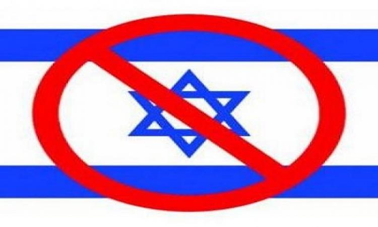 إسرائيليون يشاركون فى الحملة المشينة ضد النبى محمد عليه الصلاة والسلام