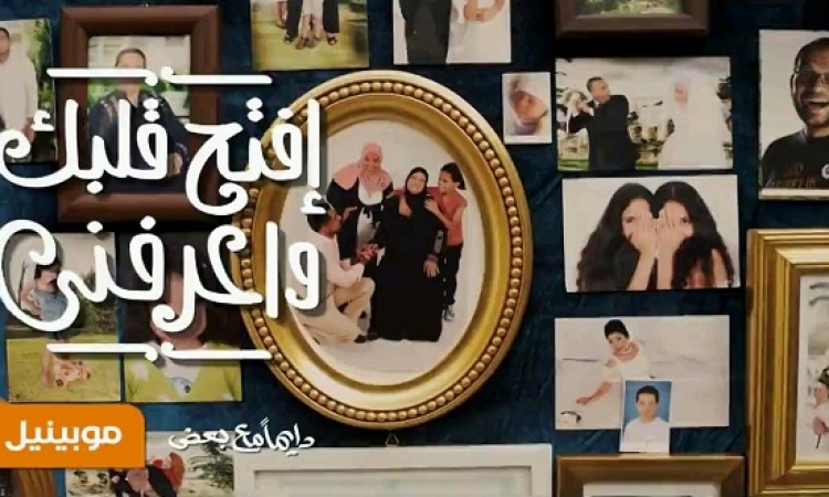 """ابو حفيظة يتغزل فى طباع المصريين """" الملائكية """" .. اوعى تفتح قلبك وياريت متعرفهمش !!"""