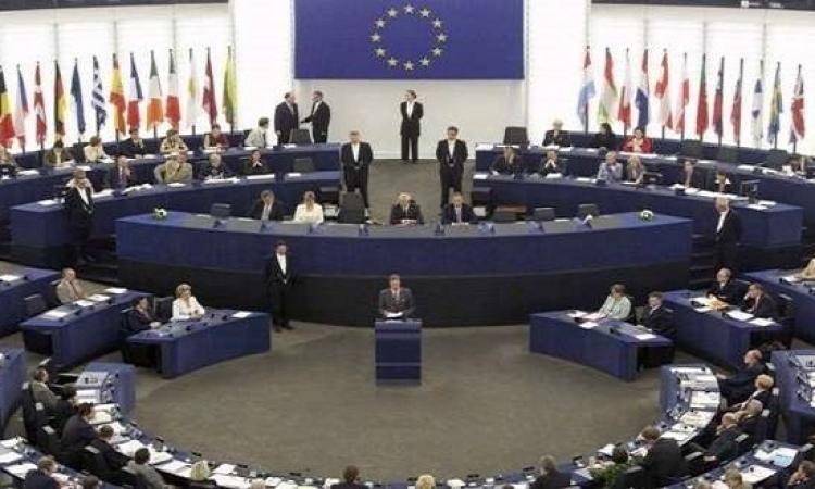 الاتحاد الأوروبى يستأنف على قرار شطب حماس من قائمة الإرهاب