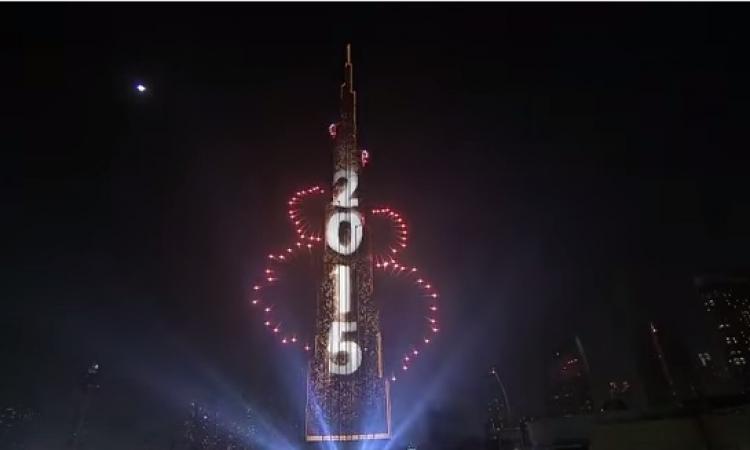 بالفيديو .. أكبر وأجمل احتفال بالألعاب النارية برأس السنة فى دبى