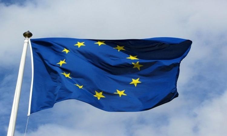 الاتحاد الأوروبى يدعو جميع الأطراف فى مصر إلى ضبط النفس