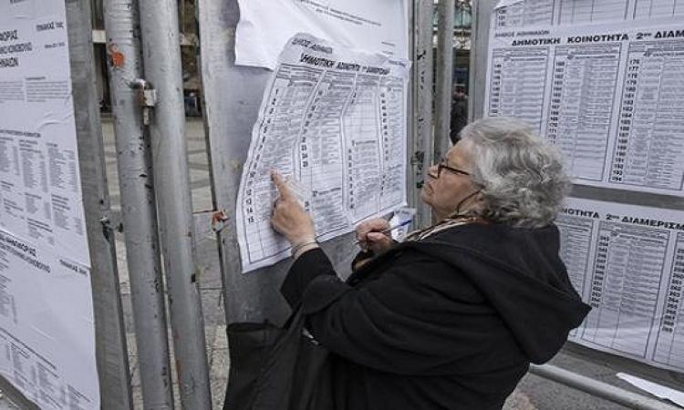 بدء الانتخابات اليونانية وسط ترجيح فوز اليسار المعارض للتقشف