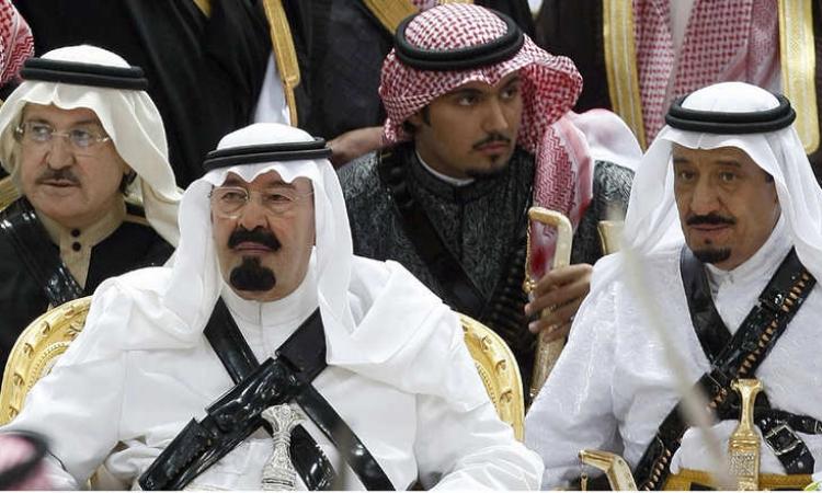 هكذا يتم انتقال الحكم والبيعة فى السعودية