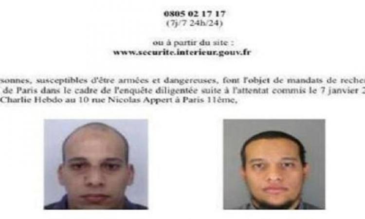 """التعرف على المشتبة فيهم الثلاثة فى مذبحة """" شارلي إيبدو """" .. واحدهم يسلم نفسه للشرطة"""
