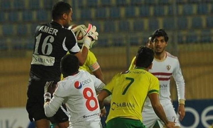 الزمالك ينتزع فوزا صعبا من نجوم المستقبل ويتأهل لدور الـ16 فى كأس مصر