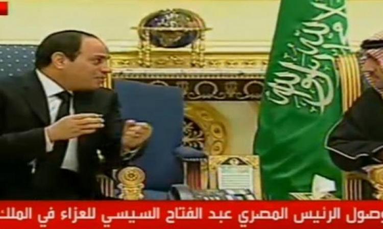 بالصور .. السيسى والوفد المرافق يؤدون واجب العزاء فى الملك عبد الله
