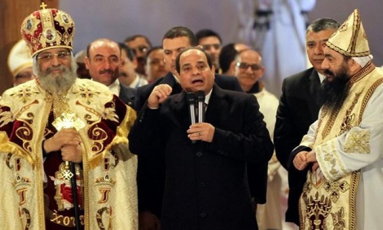 تدشين # أنت_زعيم_ يا سيسى .. عقب زيارته للكاتدرائية .. وأنا مصرى وافتخر أنك رئيسى