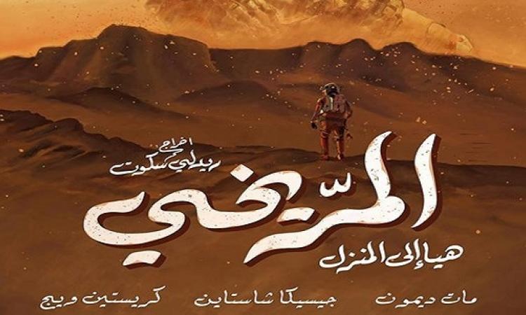 افيشات أجنبى بالتاتش بتاعنا .. ترجمة مصرى أم الامريكانى !!