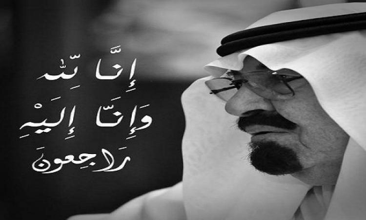 لحظة إعلان وفاة الملك عبد الله بن عبد العزيز