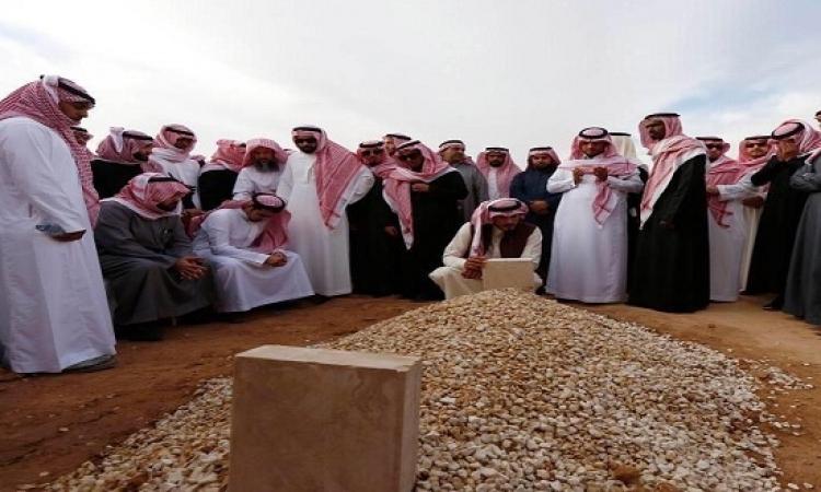السعودية تحدد اليوم وغدا الأحد لتلقى العزاء فى الملك عبد الله
