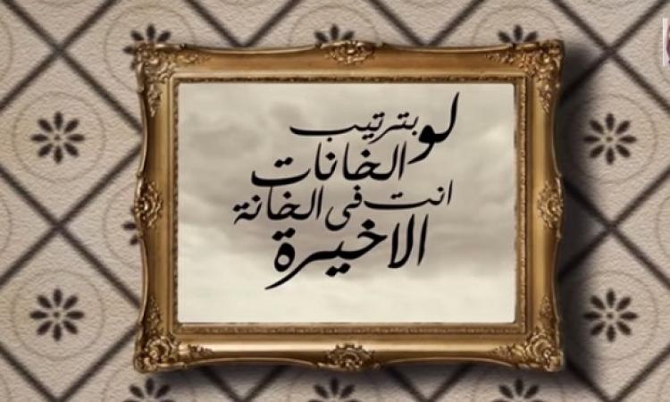 بالفيديو .. خانات ذكريات اصالة .. تحصد النجاح والاعجاب