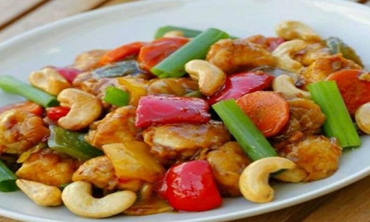 طبق اليوم .. دجاج بالكاجو المميز