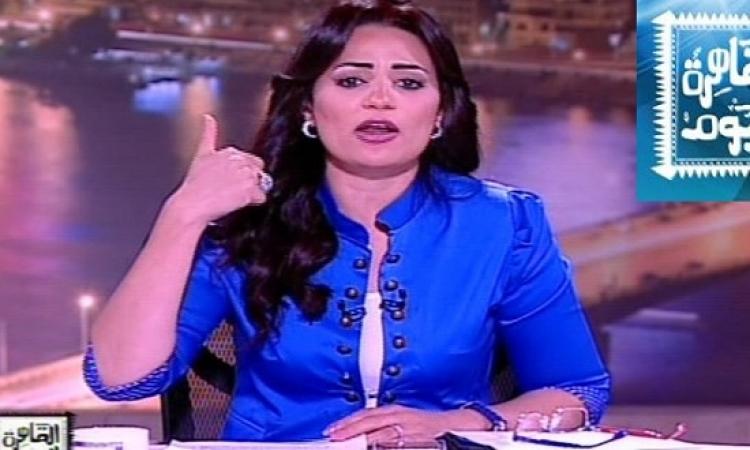 """بالفيديو .. رانيا بدوى: استمرار صرف راتب """"البلتاجى"""" خطأ لا يغتفر"""