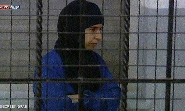 داعش تهدد وتطالب بالأفراج عن السجينة العراقية قبل مغيب شمس الخميس