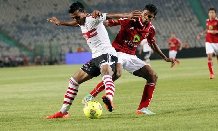 الزمالك فى مواجهة الأهلى فى نهائى كأس مصر والسبب سموحة